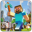 Unofficial Wiki Minecraft 2014 Icon