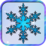 Frozen World Song Lyrics Icon