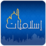 Islamyat Icon