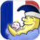 French Lullabies for Kids Icon