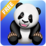 Talking Panda 2 Icon