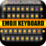 Emoji Smart Keyboard Icon