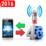 3G To 4G Converter & Sim Info Icon