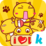Kika Pro Hamicat Sticker Gif Icon
