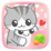 FREE-GO SMS PUFF&COCOA STICKER Icon