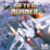 After Burner 2 Icon