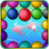 Bubble Popper Pro Icon