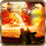 Commando Fight Final Battle Icon