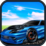 3D Drag Racing Icon