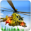 Helicopter Air Combat Icon