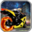 3D Bike Drag Racing Icon