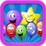 Balloon POP! Icon