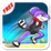Run Shark Run Icon