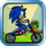 Sonic VS Simpson Icon