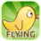 Flying Chick (Platformer) Icon