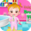 Baby Hazel Brushing Time Game Icon