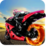 Racing Games Bike Free Icon