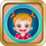 Baby Hazel Birthday Surprise Icon