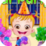 Baby Hazel New Year Party Icon