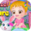 Baby Hazel Pet Care Icon