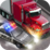 Cop Riot ! 3D Car Chase Race Icon