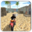 Motor Bike Real Simulator 3D Icon