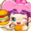 Cute Burger Icon