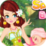 Spring Beauty Spa Icon