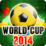 World Cup 2014 Icon