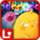 Catzy Frenzy : Bubble Crush Icon
