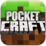 Pocket Craft : Survivor Mode Icon