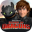 School of Dragons Icon