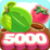 Berry5000 Icon