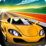 Car Speed Booster Icon