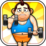 Fat Man Fitness - Mini Games Icon