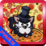 Cats and Pizza Icon