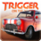 Trigger On The Road Icon
