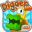 Digger HD Icon