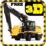 Excavator Construction Driving Icon