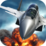 SIM EXTREME FLIGHT Icon