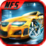 Need 4 Fast Racing - Car X NFS Icon