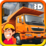 Heavy Truck : Construction 3D Icon
