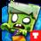 Zombie Virus Icon