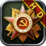 Glory of Generals HD Icon
