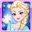 Star Girl: Princess Gala Icon