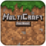 MultiCraft � Free Miner! Icon