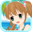 Beach Cute Girl Icon