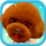 Puppy Dog Dress Up Icon