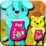 Frisky Pet Care Icon