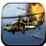 Chopper Combat Simulation Icon